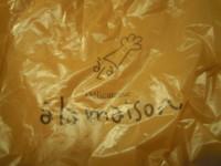 f:id:taberunodaisuki:20100612203055j:image