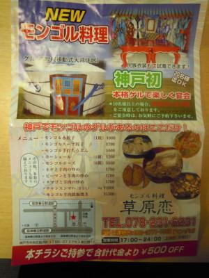 f:id:taberunodaisuki:20100616074801j:image