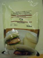 f:id:taberunodaisuki:20100707234315j:image