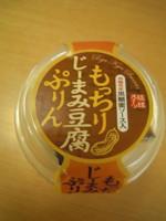 f:id:taberunodaisuki:20100719204429j:image