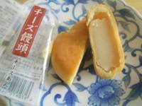 f:id:taberunodaisuki:20100721195926j:image