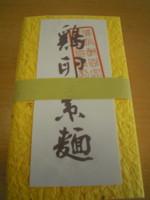 f:id:taberunodaisuki:20100807141054j:image
