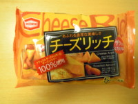 f:id:taberunodaisuki:20100822074640j:image