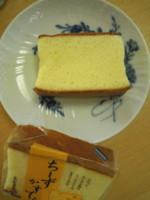 f:id:taberunodaisuki:20100905220233j:image