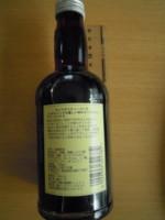f:id:taberunodaisuki:20100911162547j:image