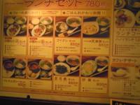f:id:taberunodaisuki:20100916203852j:image