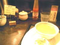 f:id:taberunodaisuki:20100916203922j:image