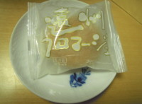 f:id:taberunodaisuki:20101003073654j:image