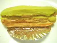 f:id:taberunodaisuki:20101003081047j:image