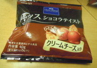 f:id:taberunodaisuki:20101009091122j:image