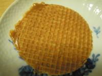 f:id:taberunodaisuki:20101026074857j:image