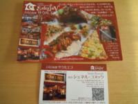 f:id:taberunodaisuki:20101027194406j:image