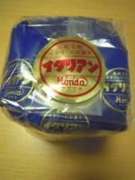 f:id:taberunodaisuki:20101116130353j:image