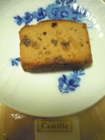f:id:taberunodaisuki:20101119201107j:image