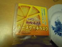 f:id:taberunodaisuki:20110109155751j:image