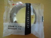 f:id:taberunodaisuki:20110116070604j:image