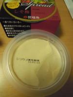 f:id:taberunodaisuki:20110122070857j:image