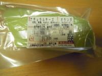f:id:taberunodaisuki:20110122071604j:image