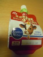 f:id:taberunodaisuki:20110205214633j:image