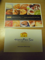 f:id:taberunodaisuki:20110209090835j:image