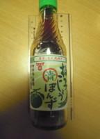 f:id:taberunodaisuki:20110216074919j:image