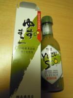 f:id:taberunodaisuki:20110216075659j:image