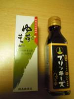 f:id:taberunodaisuki:20110216075712j:image