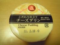 f:id:taberunodaisuki:20110218210502j:image