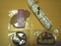 f:id:taberunodaisuki:20110222194357j:image