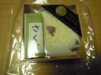 f:id:taberunodaisuki:20110302171849j:image