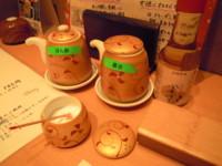 f:id:taberunodaisuki:20110308133728j:image