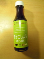 f:id:taberunodaisuki:20110412183607j:image