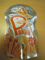 f:id:taberunodaisuki:20110412193513j:image