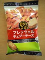 f:id:taberunodaisuki:20110501164042j:image
