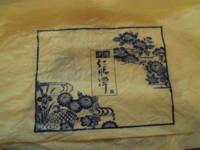 f:id:taberunodaisuki:20110505202559j:image