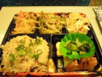 f:id:taberunodaisuki:20110505202614j:image