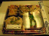 f:id:taberunodaisuki:20110505202630j:image