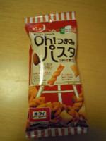 f:id:taberunodaisuki:20110517211348j:image