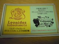 f:id:taberunodaisuki:20110517214409j:image