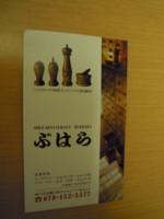 f:id:taberunodaisuki:20110517214510j:image