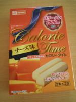 f:id:taberunodaisuki:20110601211849j:image