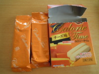 f:id:taberunodaisuki:20110601213012j:image