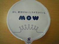 f:id:taberunodaisuki:20110605100401j:image
