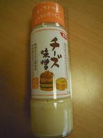 f:id:taberunodaisuki:20110605100526j:image