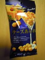 f:id:taberunodaisuki:20110605102149j:image