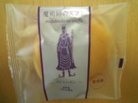 f:id:taberunodaisuki:20110623201041j:image