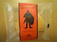 f:id:taberunodaisuki:20110623201056j:image