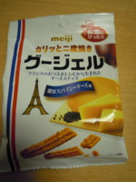f:id:taberunodaisuki:20110623202423j:image