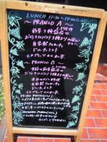 f:id:taberunodaisuki:20110628151412j:image