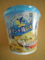 f:id:taberunodaisuki:20110705135129j:image